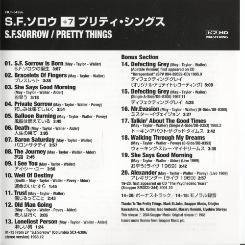 The Pretty Things S F Sorrow Japan Remastered 1968