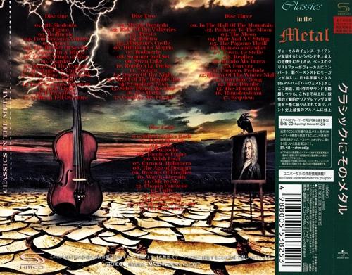 VA – Classics in the metal (Bootleg) (4cd box-set) (2017)