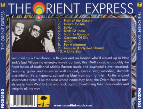 The Orient Express - The Orient Express (1969) [Reissue, 2008] Lossless