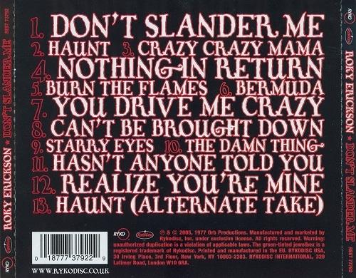 Roky Erickson - Don't Slander Me (Reissue) (1986/2005) Lossless