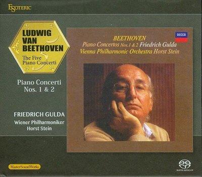 Friedrich Gulda, Wiener Philharmoniker - Beethoven: The Five Piano