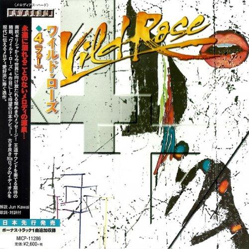 Wild Rose – 4 [Japanese Edition] (2016)
