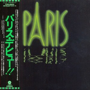 Bob Welch & Paris - Collection (5 Mini LP SHM-CD) (2013)