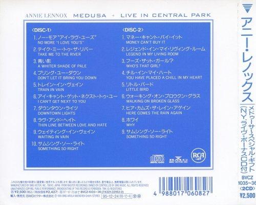 Annie Lennox Medusa Live In Central Park Japan Limited