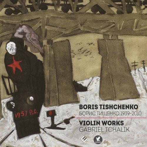 Gabriel Tchalik - Tishchenko: Complete Violin Work (2015) 24/96 FLAC