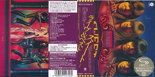 Sweet 5 Albums Collection 2016 Mini Lp Shm Cd Cd Rip