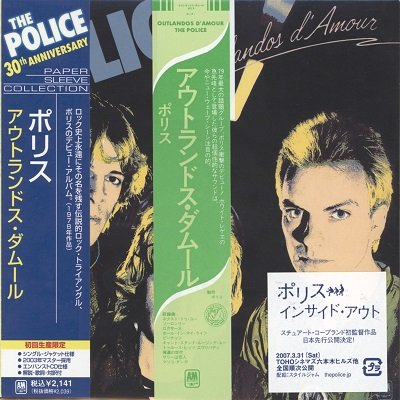 The Police 30th Anniversary Paper Sleeve Collection 2007