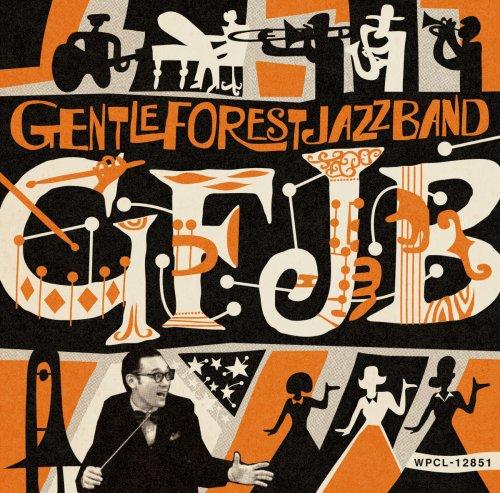 Gentle Forest Jazz Band Gfjb 2018 Hi Res