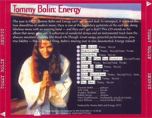Tommy Bolin Energy Reissue 1972 2002