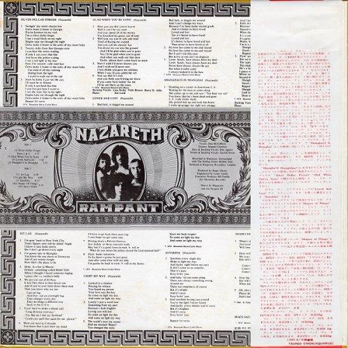 Nazareth Rampant Japan Lp 1974