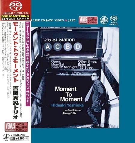 Hideaki Yoshioka Trio - Moment To Moment (2000) [2018]