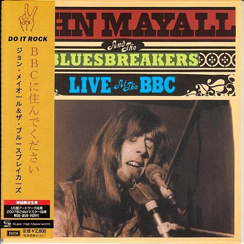 John Mayall and the Bluesbreakers - Live at the BBC (Japan, 2007)