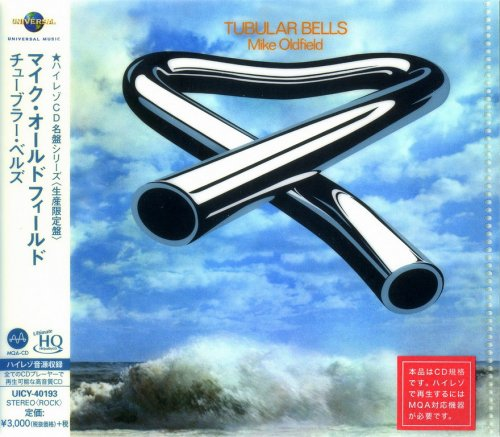 Mike Oldfield – Tubular Bells (1973) {2018)
