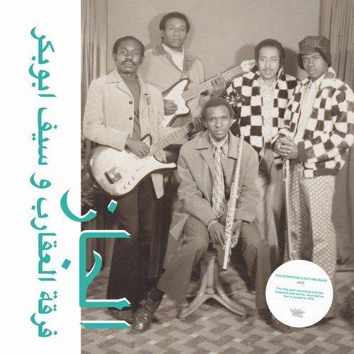 The Scorpions – Jazz, Jazz, Jazz (Habibi Funk 009) (2018)