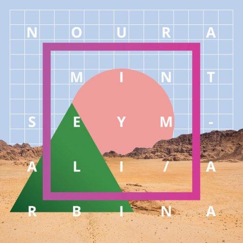 Noura Mint Seymali - Arbina (2016) CD Rip