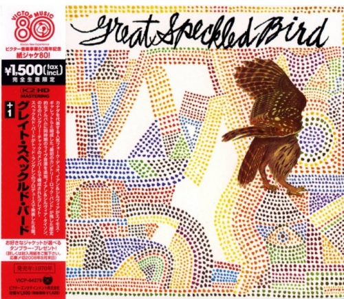 Great Speckled Bird - Great Speckled Bird (1969) [Japan remaster] (2008)Lossless