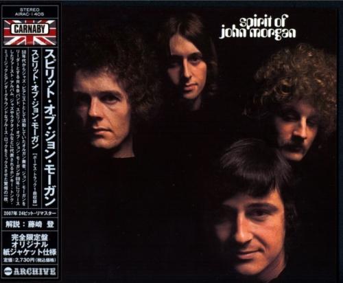 Spirit Of John Morgan - Spirit Of John Morgan (1969) [Japan edition)] (2007) Lossless