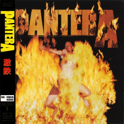 Pantera - Reinventing The Steel (2000) (LOSSLESS & MP3)