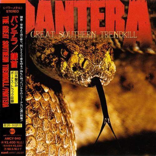 Pantera - The Great Southern Trendkill (1996) (LOSSLESS & MP3)