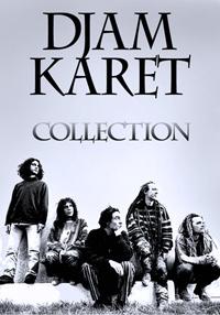 Djam Karet - Discography (1985-2014)