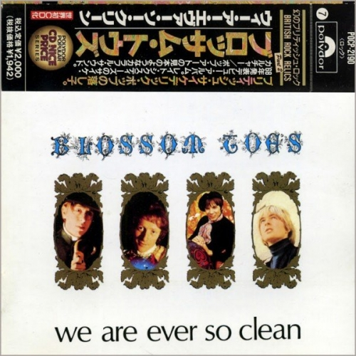 Blossom Toes - We Are Ever So Clean (1967) [Japan Edition] [1992] Lossless