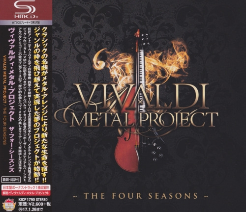 Vivaldi Metal Project - The Four Seasons (Japanese Edition) (2016)