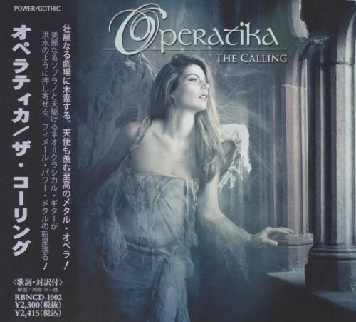 Operatika - The Calling (Japanese Edition) (2009)