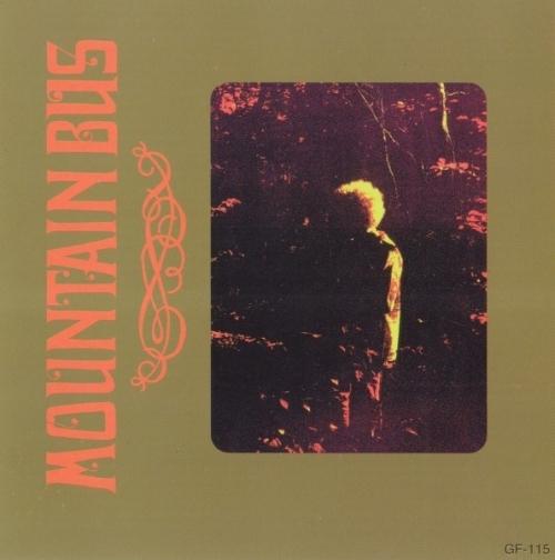 Mountain Bus - Sundance (1971) [Remastered] [1998] Lossless