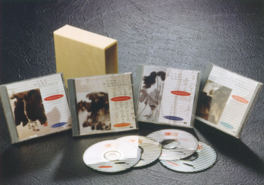 VA - The Hugo Masters: An Anthology of Chinese Classical Music [4 CD Box Set] (1992) (LOSSLESS & MP3)