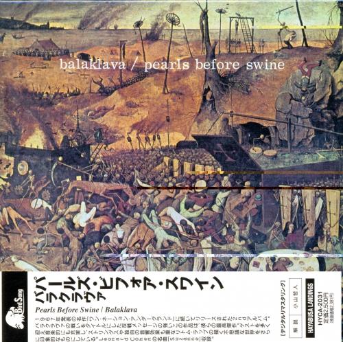 Pearls Before Swine - Balaklava (1968) [Japan edition] [2010] Lossless