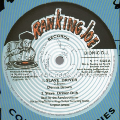 Dennis Brown - Slave Driver (2013)