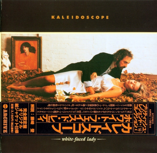 Kaleidoscope - White Faced Lady (1970) [Japan Remastered] (2005) Lossless