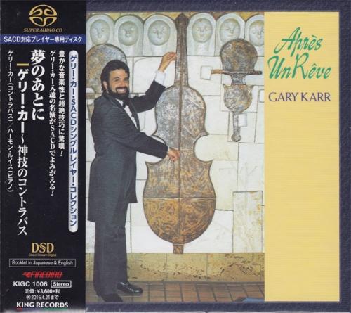 Gary Karr - Apres Un Reve (1983/2015) {SACD}