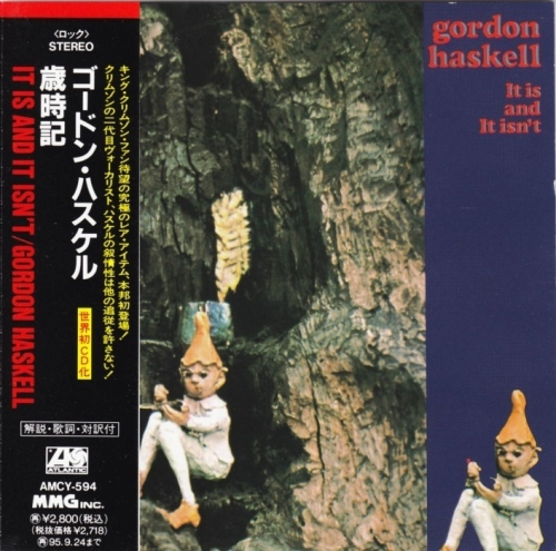Gordon Haskell - It Is And It Isn't [1971][Japan remaster] Lossless