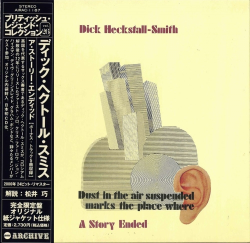Dick Heckstall Smith - A Story Ended(1972)[Japan remaster-2006]Lossless