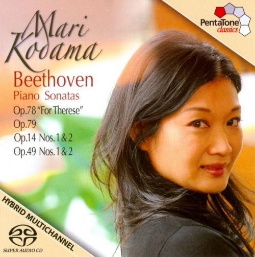 Mari Kodama - Beethoven: Piano Sonatas, Op. 78