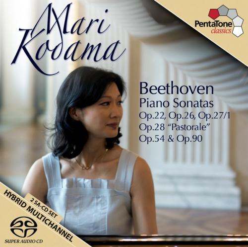 Mari Kodama - Beethoven: Piano Sonatas, Opp. 22, 26, 27/1