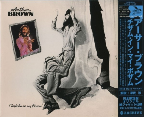 Arthur Brown - Chisholm In My Bosom (1977)[Japan Remastered](2006)Lossless