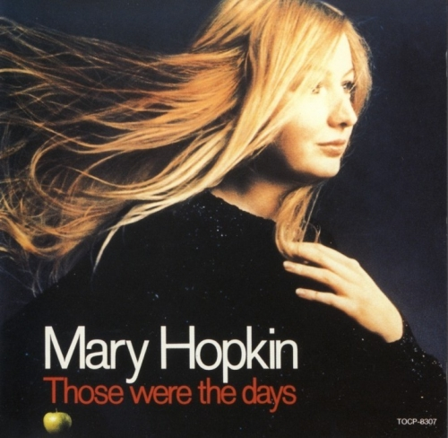 Mary Hopkin - Those Were The Days (1995 Japan remaster)Lossless
