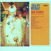 Sue Raney – All By Myself (1963)