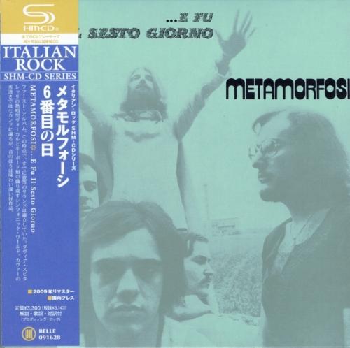 Metamorfosi - ...E Fu Il Sesto Giorno (1972) [Japan Remastered, SHM-CD 2009] CD Rip