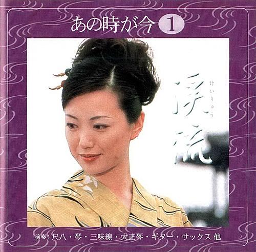Various Artist - Ano toki ga ima -1 Sax Japan (2002)