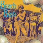 VA - Ripples Volume 5 ~ Beach Bash (2000)