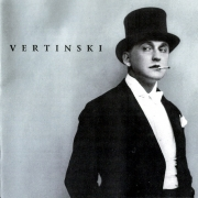Александр Вертинский - Vertinski  (2000) Lossless