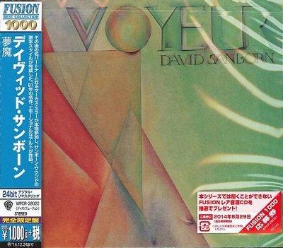 David Sanborn - Collection: Japanese Remasters (2013-2014)