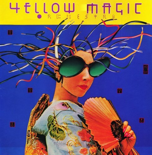 Yellow Magic Orchestra - Yellow Magic Orchestra (1979) Vinyl