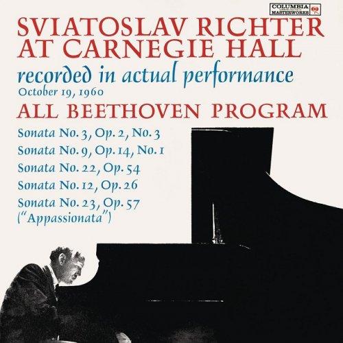 Sviatoslav Richter - Live at Carnegie Hall, October 19, 1960: All Beethoven Program (2015) [HDTracks]