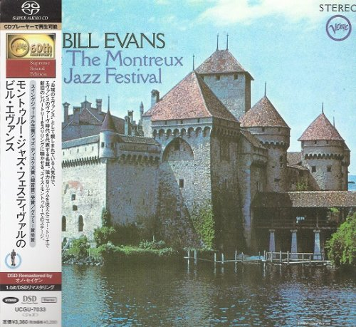 Bill Evans - At the Montreux Jazz Festival (1968) [2004 SACD]