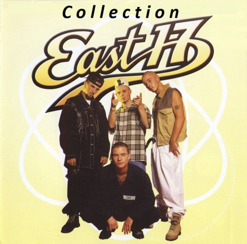 East 17 - Collection: 9 albums (1993-2017)