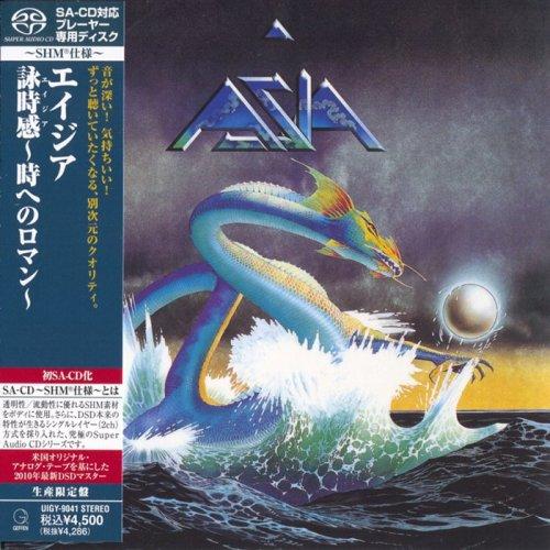 Asia - Asia (1982) [Japanese Limited SHM-SACD 2010] PS3 ISO + HDTracks